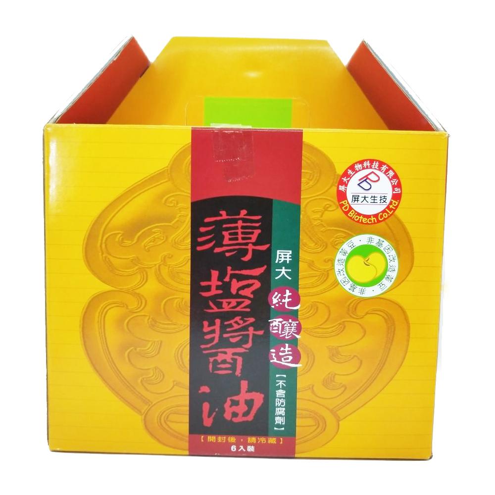 屏科大 非基改造薄鹽醬油 560mlx6瓶/盒