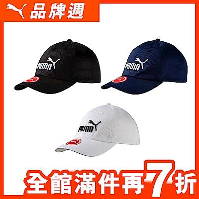 [時時樂限定] PUMA男女基本系列棒球帽(三色可選)