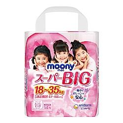 滿意寶寶 日本頂級超薄褲型女用(XXXL)(14片/包)