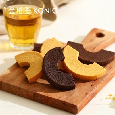 【金格】微笑年輪脆餅隨手包(原味/巧克力)