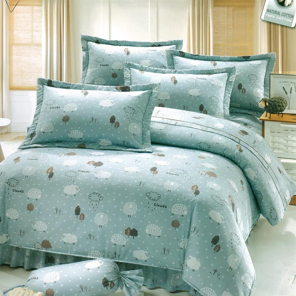 Carolan 綿綿情意-藍  加大五件式純棉床罩組(台灣製)