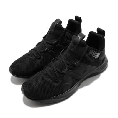 Puma 慢跑鞋 Contempt Demi 襪套 男鞋 輕量 透氣 舒適 運動 球鞋 穿搭 黑 灰 19316001