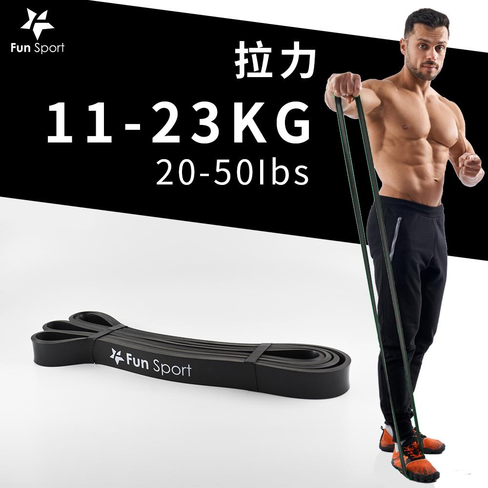 Fun Sport 健力環-乳膠環狀彈力阻力帶(黑)(阻力圈/彈力帶/拉力繩)