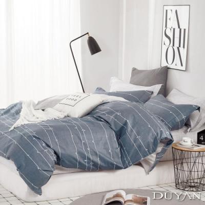 DUYAN竹漾 100%精梳純棉 雙人四件式舖棉兩用被床包組-悸動心跳 台灣製