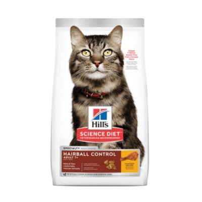 Hill′s希爾思-成貓7歲以上毛球控制-雞肉特調食譜 15.5lb.7.03kg (8877)
