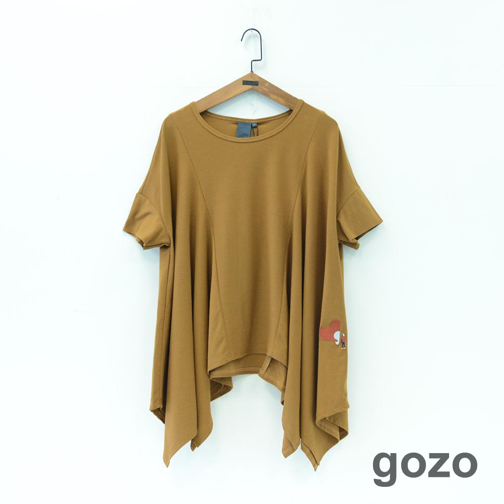 gozo 看展的人不規則下擺造型上衣(二色)
