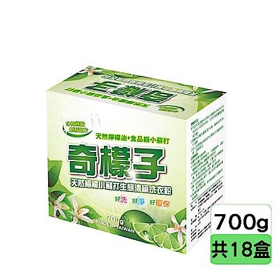 奇檬子多功能生態濃縮檸檬油小蘇打粉洗衣粉18盒組(100%天然檸檬油)