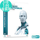 ESET NOD32 ANTIVIRUS (PC/MAC)3年1台盒裝版