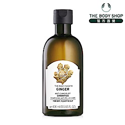 The Body Shop 薑根鏗活調理洗髮精400ML