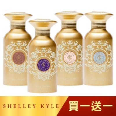 Shelley Kyle雪莉凱 身體衣物香粉48g(2入組)