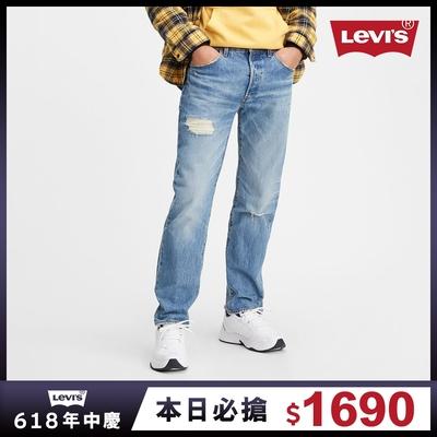 Levis 男款 501 93復刻版排釦直筒牛仔褲 刷破 重磅無彈性