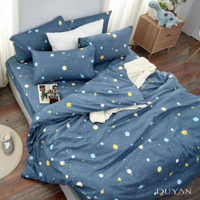 DUYAN竹漾 MIT 天絲絨-雙人床包被套四件組-小小星球