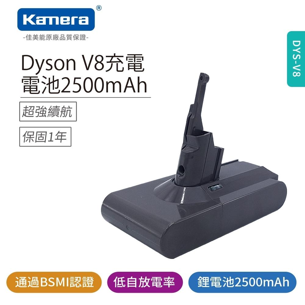 Kamera 吸塵器鋰電池 for Dyson V8 無線吸塵器 充電鋰電池 SV10 V8 Absolute V8 Absolute Cord-Free V8 Animal