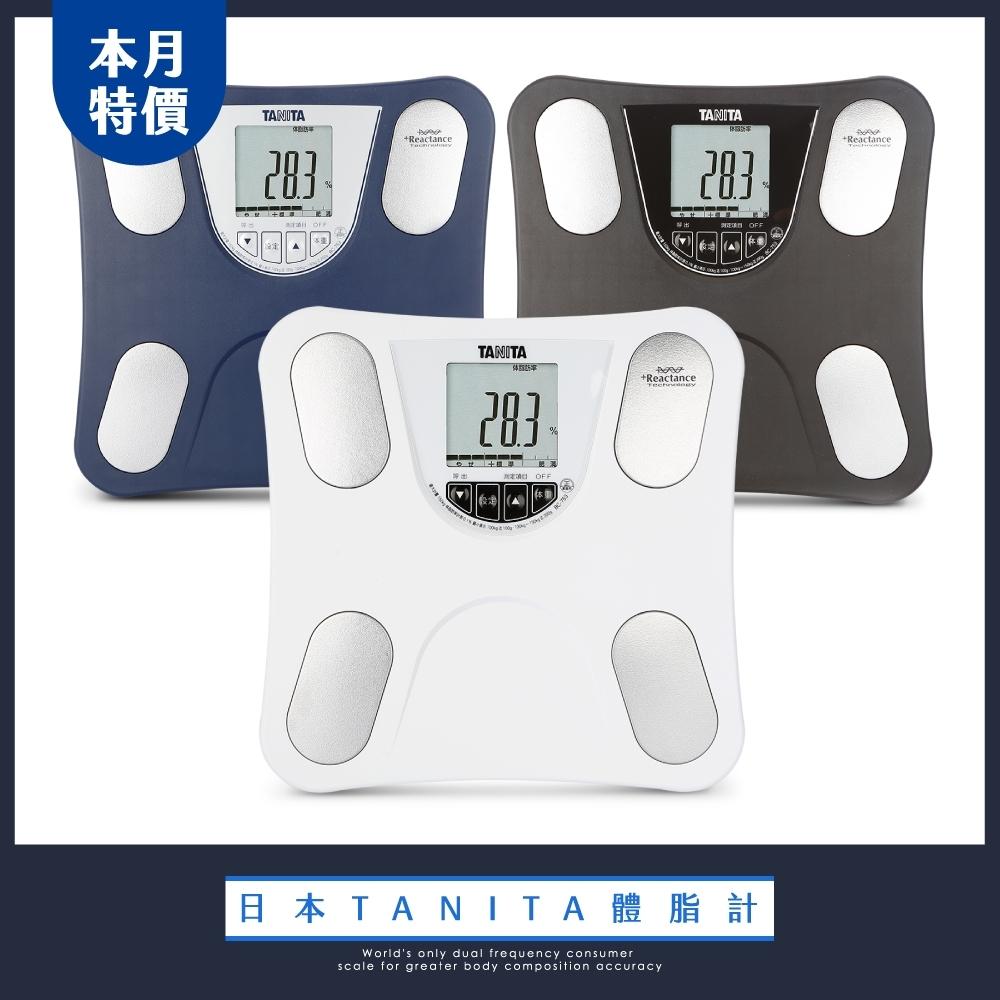 日本 TANITA 四合一體組成計 BC-753 (三色任選) (快速到貨)