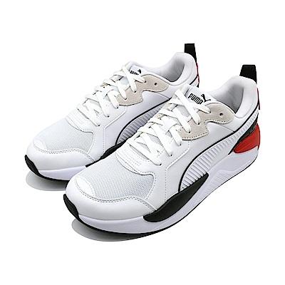 【限時快閃】PUMA 精選男女休閒鞋(多款任選)
