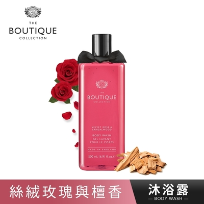 BOUTIQUE 璞莉可 英國香氛絲絨玫瑰與檀香沐浴露 500ml