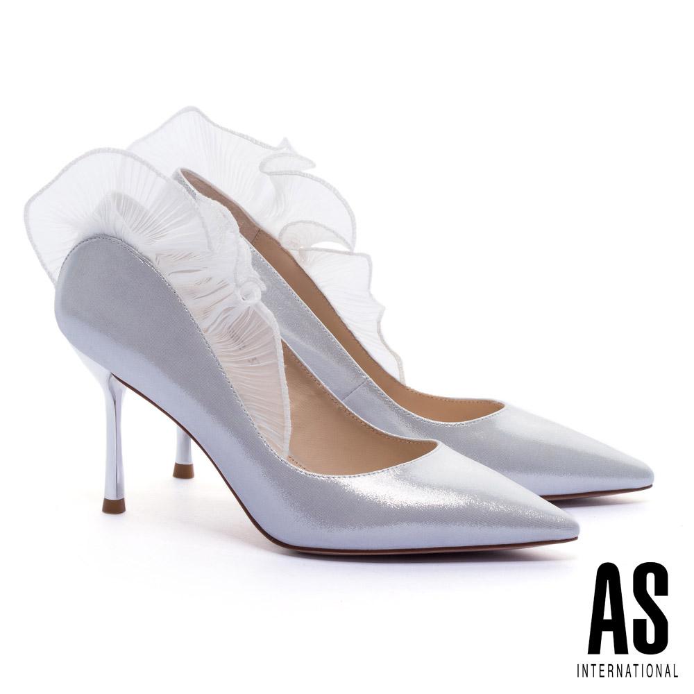 高跟鞋 AS 雪紡紗荷葉抓皺飾邊羊皮美型尖頭高跟鞋-銀