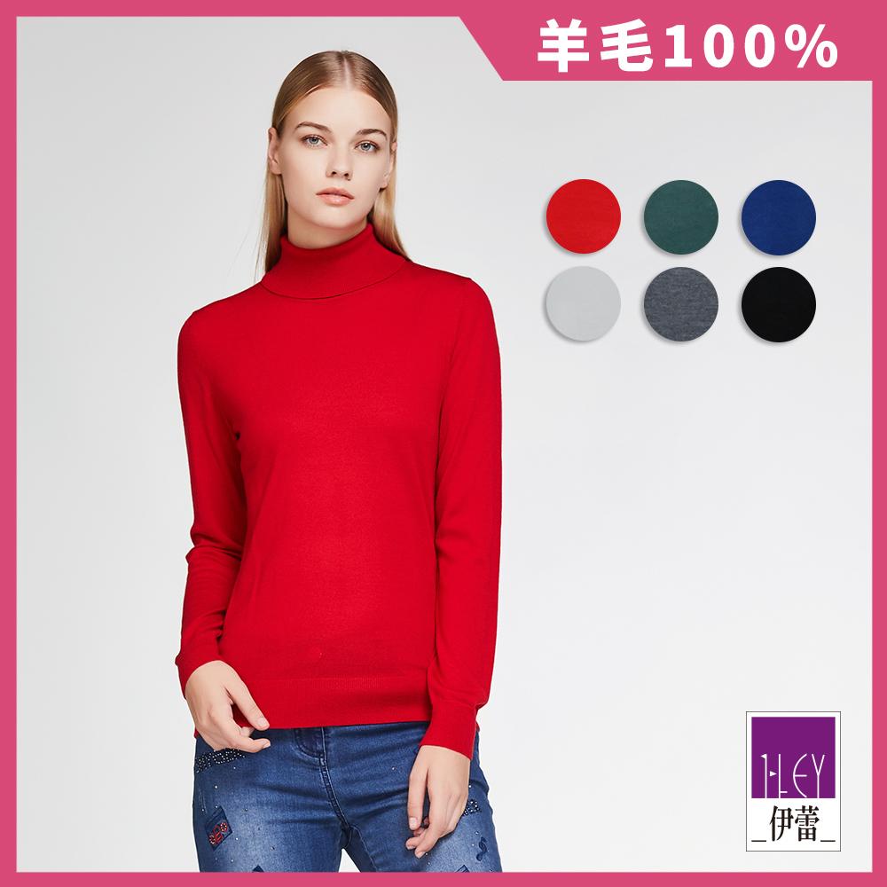 ILEY伊蕾 優雅翻領羊毛針織上衣(黑/白/灰/藍/綠/紅)