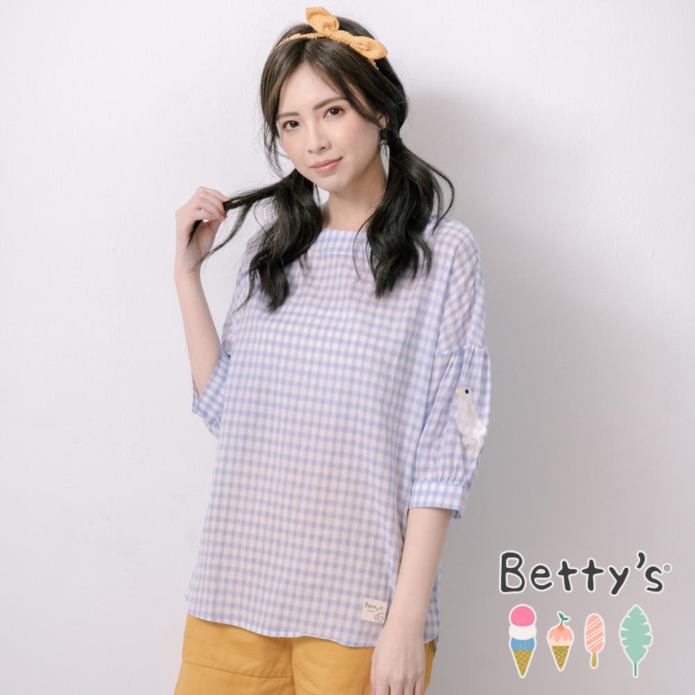 betty's貝蒂思 後半開襟小鳥刺繡上衣(淺藍)