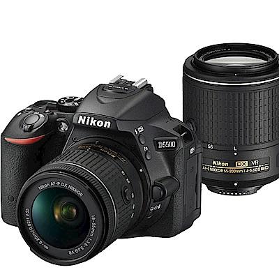 NIKON D5500+AF-P 18-55mm+55-200mm II 雙鏡組*(平輸)
