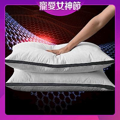 (限時下殺) YCB 高科技石墨烯3D助眠枕 /4D空調工學枕-中鋼1.4mm獨立筒兩款 均一價