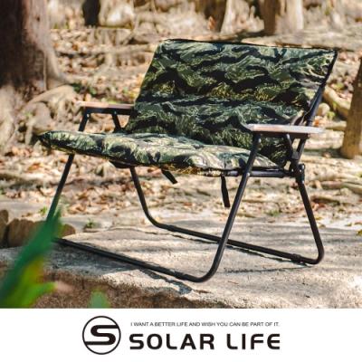 OWL CAMP 迷彩雙人椅套(無支架).戶外雙人椅墊 情人椅坐墊 露營摺疊長椅 雙人休閒椅布套 野外露營團露