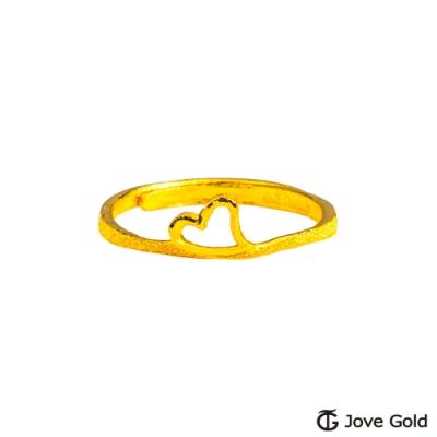 JoveGold漾金飾 堅強的心黃金戒指