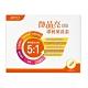 柏諦生技微晶亮專利葉黃素EX 30顆/盒 product thumbnail 1