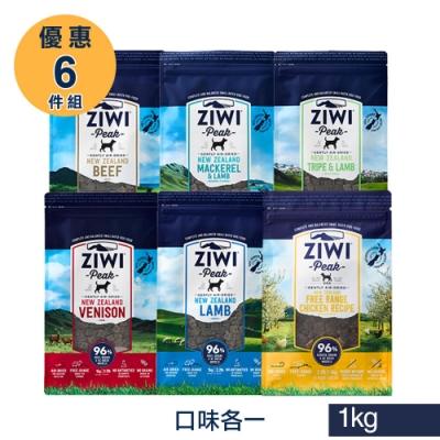 ZiwiPeak 巔峰 96%鮮肉狗糧 六種口味各一 1KG
