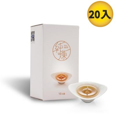 純煉原味滴雞精 2盒 ( 60mg X 20包)