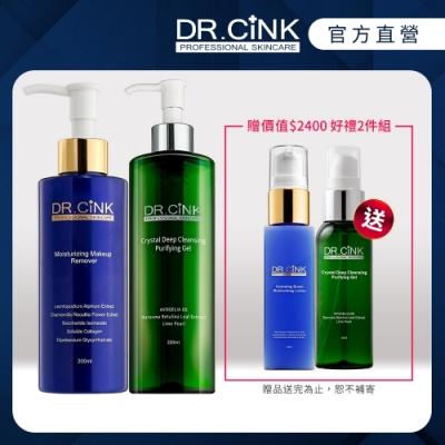 Dr.CINK達特聖克 完美高效明星潔膚組