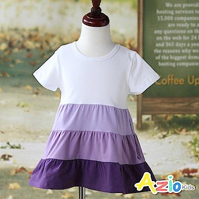 Azio Kids 洋裝 漸層三色蛋糕短袖洋裝(紫)