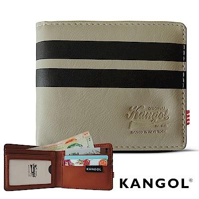福利品 KANGOL 韓式潮流橫式短皮夾+鑰匙圈禮盒-條紋白