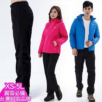 賞雪必備【遊遍天下】中性款防潑水防風刷毛褲雪褲(兩色)S-5L