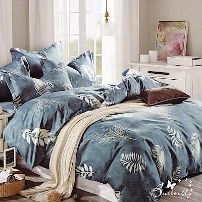 BUTTERFLY-台製柔絲絨單人薄式床包被套組-清新小調