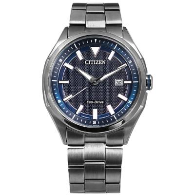 CITIZEN 光動能 礦石強化玻璃 日期 防水100米 不鏽鋼手錶-藍x鍍灰/42mm