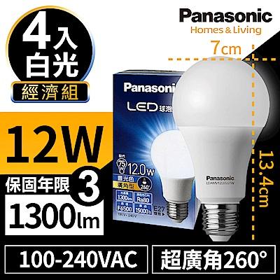 【滿$499抽小米電鍋】Panasonic國際牌 4入組 12W LED燈泡 超廣角 全電壓-白光