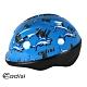 【ADISI】青少年自行車帽 CS-2700 藍鯨魚 product thumbnail 1