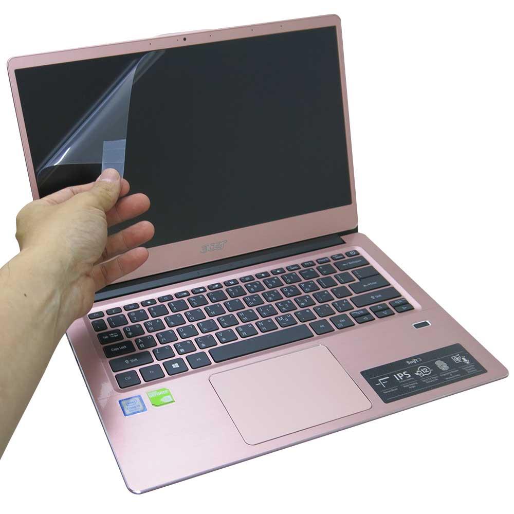 EZstick ACER SF314 SF314-56G 螢幕保護貼