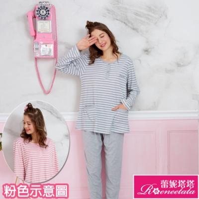 睡衣 針織棉長袖褲裝睡衣(R87209簡約條紋) 蕾妮塔塔