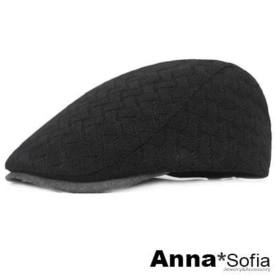 AnnaSofia-編織騰網鏤-鴨舌帽小偷帽-酷黑