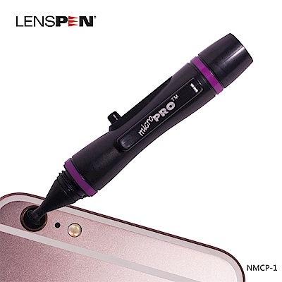Lenspen NMCP-1微型鏡頭清潔筆(艾克鍶公司貨)