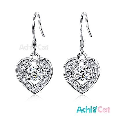 AchiCat 925純銀 跳舞的耳環 絢麗閃耀 跳舞石