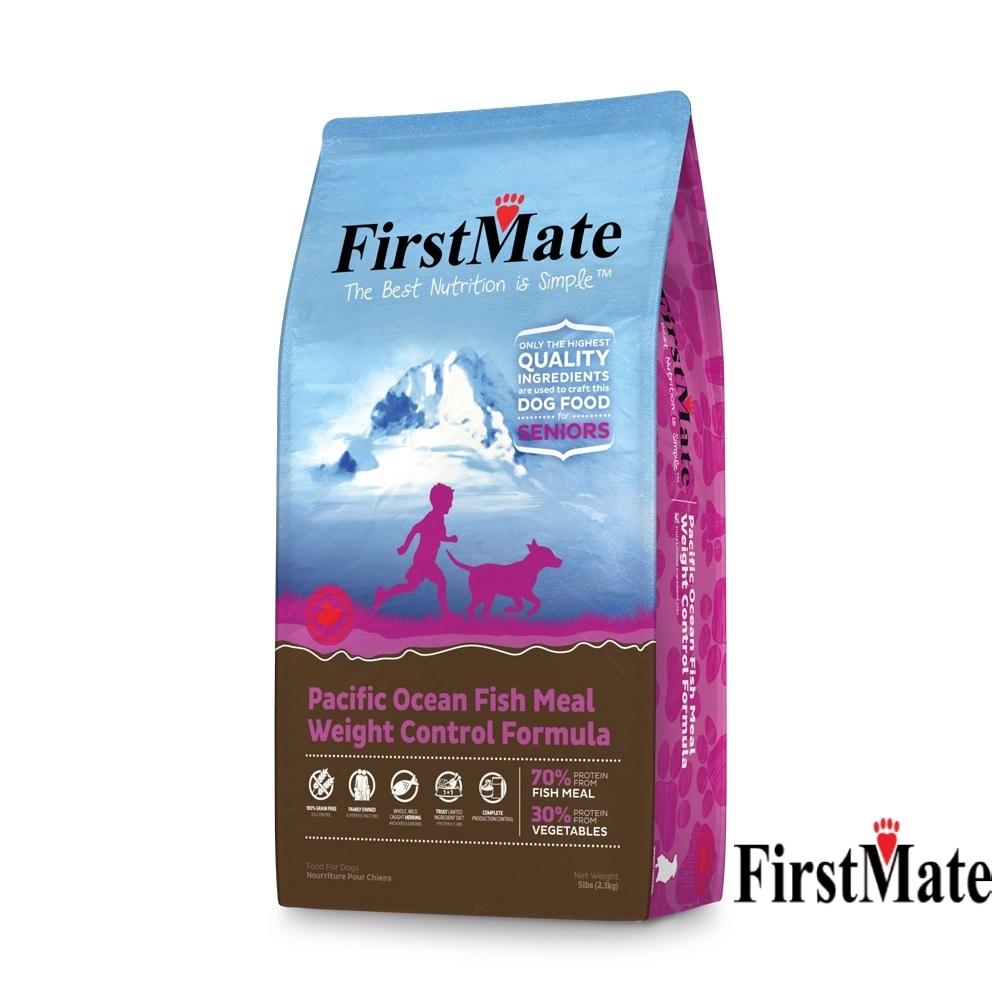 第一饗宴 無穀低敏 海魚體重控制高齡2.3kg FirstMate WDJ 單一蛋白 低GI 狗飼料