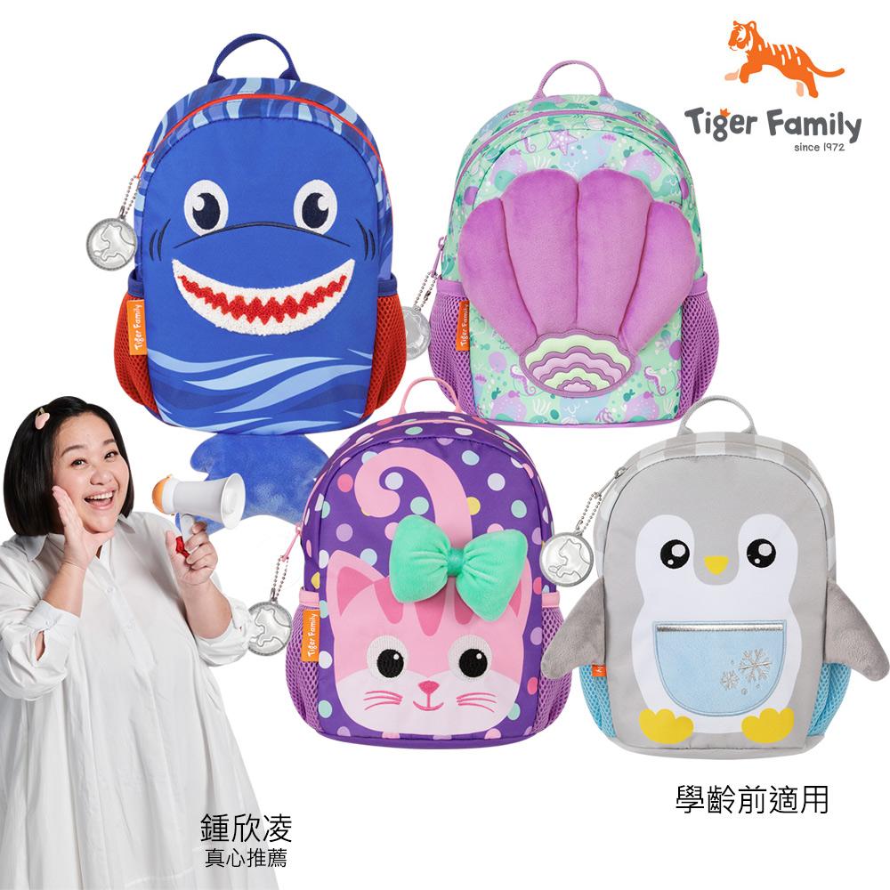TigerFamily 抱抱好朋友3D幼兒背包-4款(2021新款)