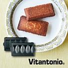 【日本Vitantonio】鬆餅機費南雪烤盤