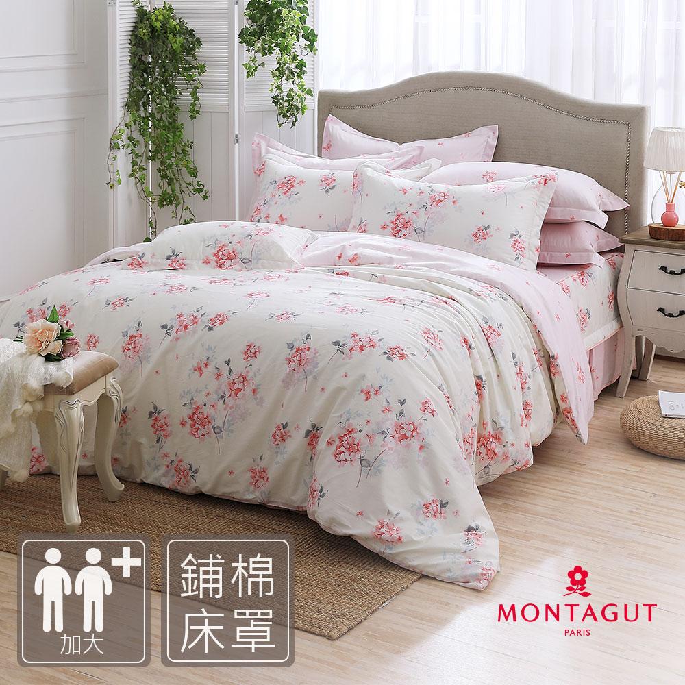 MONTAGUT-優雅莊園-精梳棉-加大七件式鋪棉床罩組