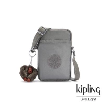 Kipling 寧靜月光灰可愛長方形小包-TALLY