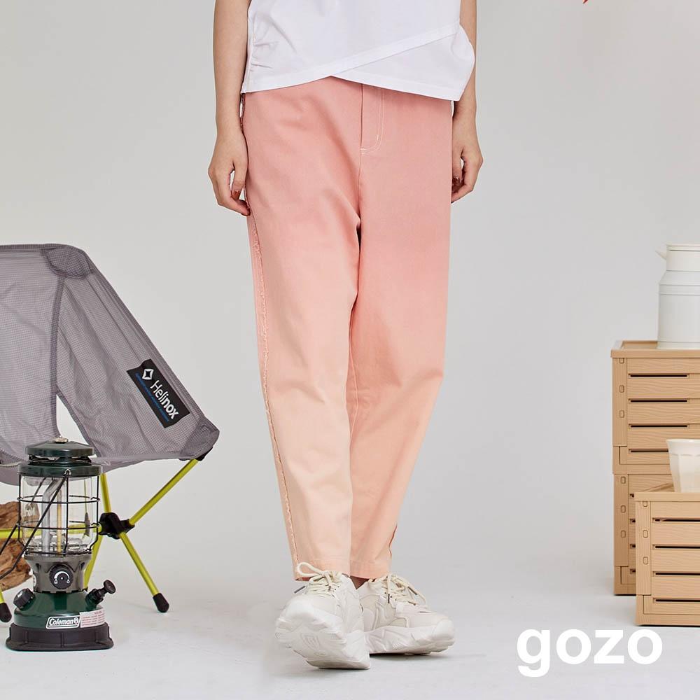 gozo-率性水洗漸層直筒褲(兩色)