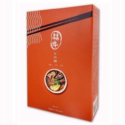 筷牛紅燒系列-牛腱心、牛筋、牛肚牛肉麵 580g/盒